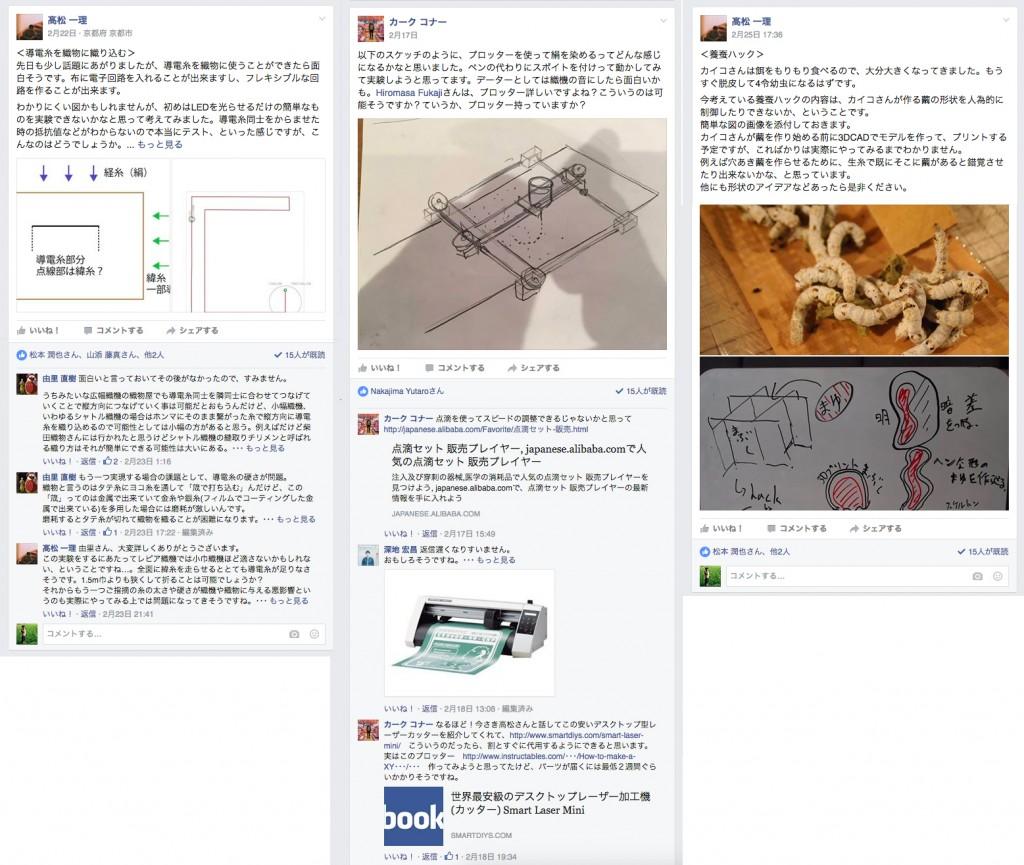 160325_yosano-prototype9