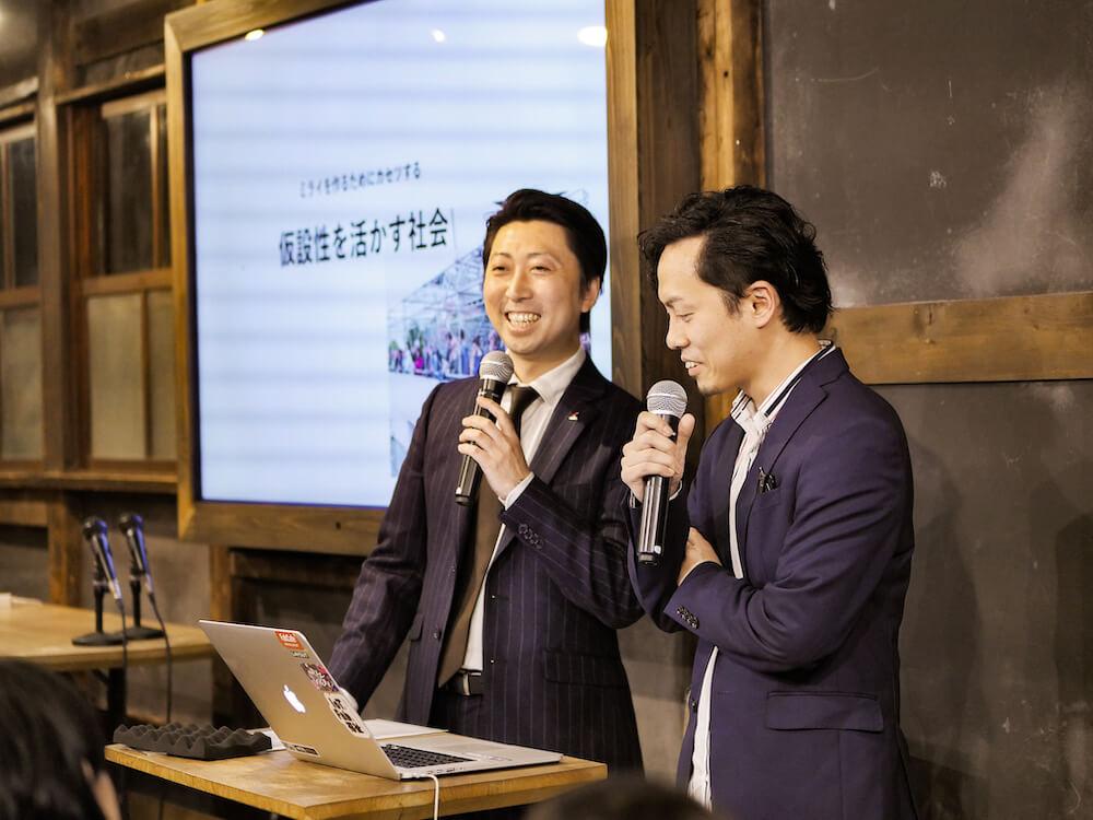 Left: Makoto Ono / Right: Kazuto Kojima