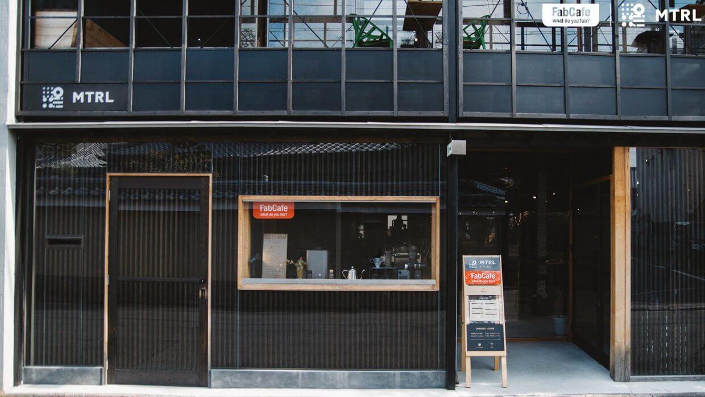 FabCafe Kyoto 外観