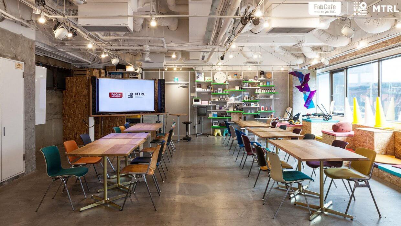 FabCafe MTRL ミーティング・イベントスペース